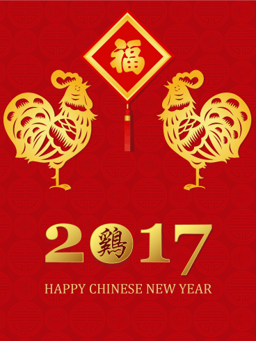happy lunar chinese new year - Happy Chinese New Year In Chinese